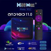 H96 Max V11 Android Smart TV Box 4GB RAM 64GB ROM RK3318 CPU Dual WiFi Bluetooth